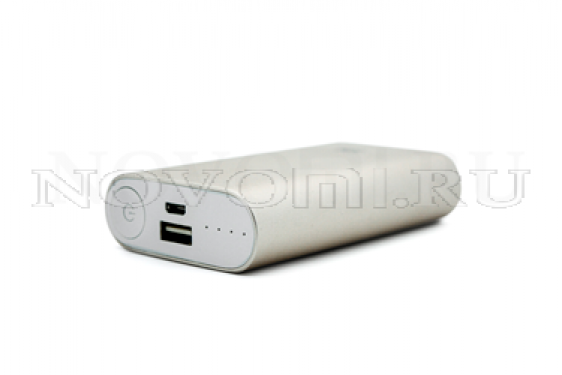 Power Bank Xiaomi Pro 10 000 mAh